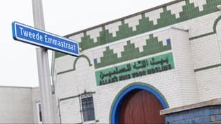 Moskee aan de Tweede Emmastraat in Enschede