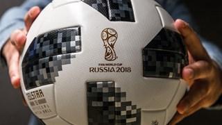 De officiële WK-bal